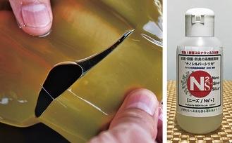 開発中の「ナノシルバーシリカ」(イメージ)=写真右=、コンブのネバネバ成分を活用=同左