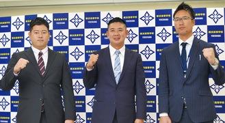 村田新監督(中央)と高山ヘッドコーチ(右)。左は関根コーチ