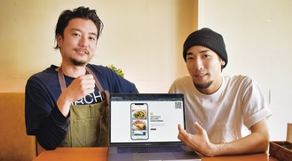 池沢さん(左)と岩本さん