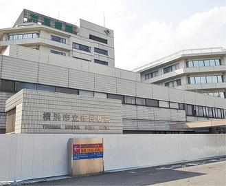 旧市民病院(正面玄関)