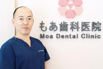 「医療は清潔な環境から」と田中院長