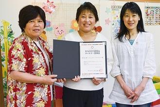 左から時任代表、坂本副代表、スタッフの中塩由香子さん