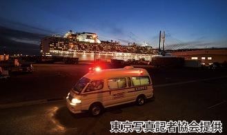 「クルーズ船で新型コロナウイルス集団感染」(横浜市鶴見区の大黒ふ頭 2月7日)