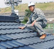 「雨漏り」屋根・壁の点検お任せ