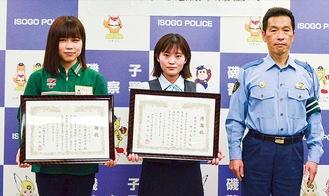 左から佐藤さん、平位さん、木村署長