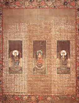 県重要文化財 三千仏図 称名寺所蔵(県立金沢文庫保管)