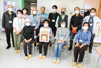「えがお」のメンバー(写真提供:磯子地域ケアプラザ)