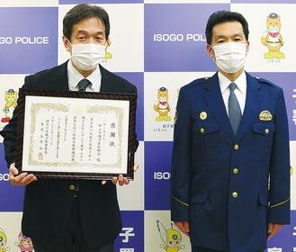 川勝事務長(左)と木村署長