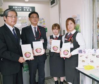 浜西郵便局を訪れた猪俣区長(左)