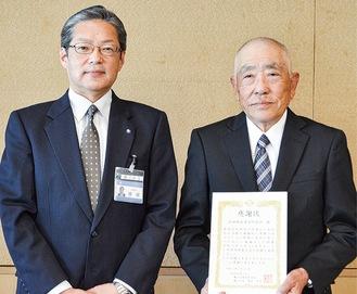 須田会長(右)と猪俣区長