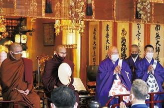 ミャンマー人僧も出席(主催者提供)