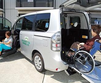 福祉専用車両