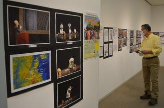 写真やチラシが多数並んだ展示