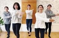 ダンスを動画で披露