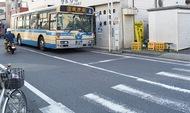 危険なバス停 35カ所