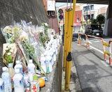 富岡での事故死悼む花