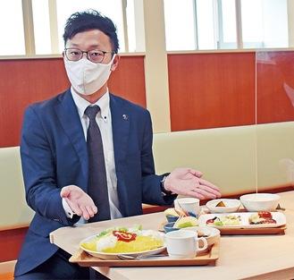 渡邊社長と提供されるメニュー例