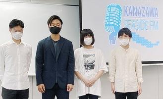 社長を務める松原さん(左から2人目)と設立委員会のメンバーら