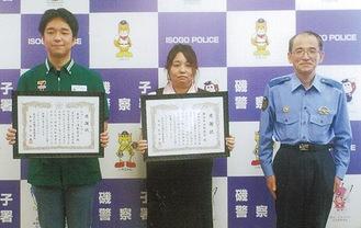 感謝状を持つ熊澤さん、駒田さん(左から)