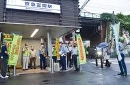 富岡で交通安全呼びかけ