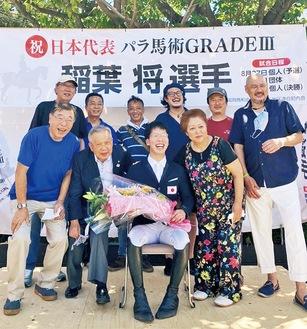 富岡商和会会員と稲葉選手(中央)