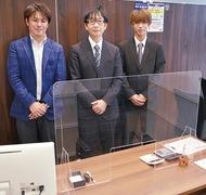 5万円以上成約で1万円進呈
