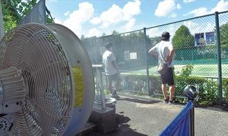 岡村公園のミストシャワー