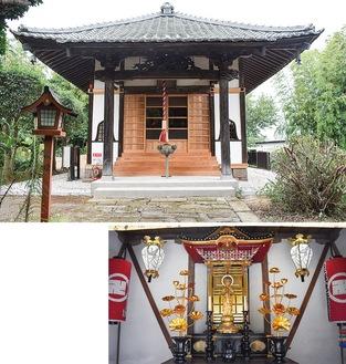 修復された観音堂=写真上=、秘仏の聖観世音菩薩像は厨子の中に安置されている=同下