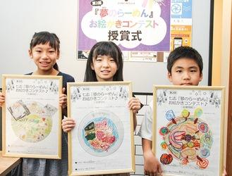 (左から)星野さん、宮田さん、西川君