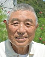 岡本 富夫さん