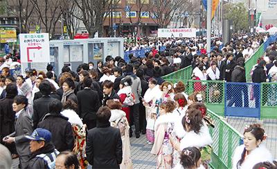 金沢区から2143人が新成人