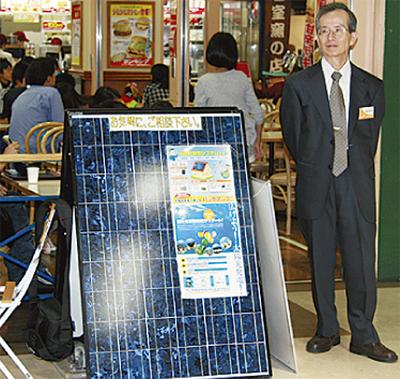自宅の太陽光発電力は?
