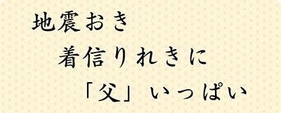 坂井さん(富岡中)が入賞
