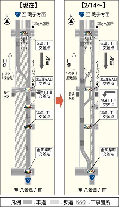 金沢柴町まで4車線に