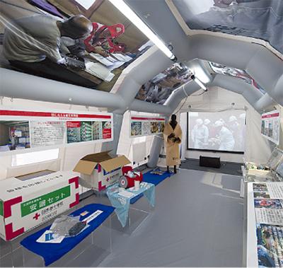 赤十字の活動を体験