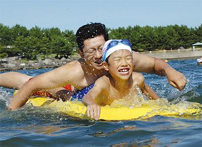 水の事故を防ごう