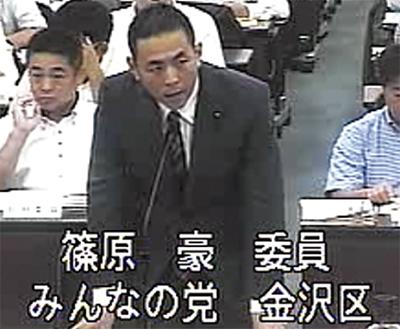 許されざる横浜市民増税、本当にいいのか?