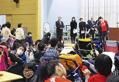 神奈川県立鎌倉養護学校
