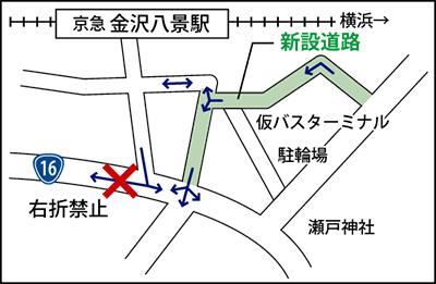 八景駅前に道路新設