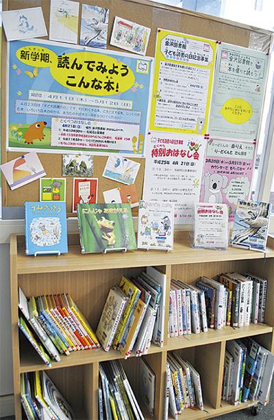 児童の読書率、上昇傾向