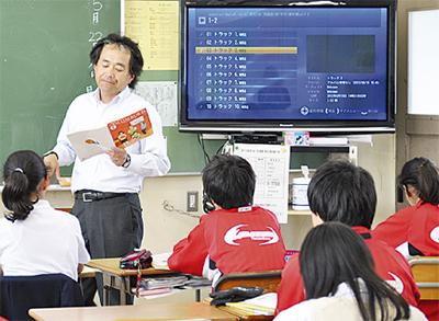 ICT化する教室、区内にも