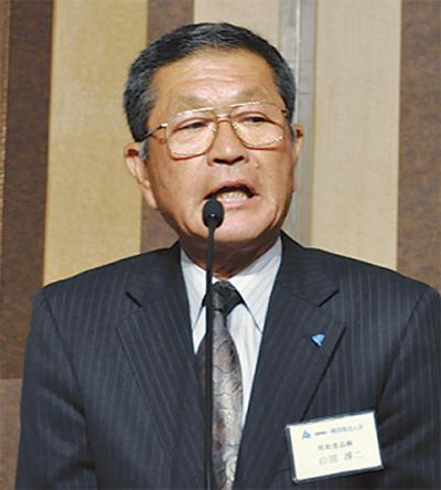 新会長に山田氏