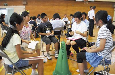 小中学生「いじめ」議論