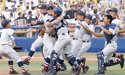 横浜2年ぶり頂点