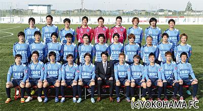 横浜FC選手に会える