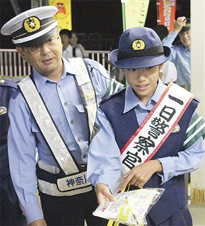 「一日警察官」体験