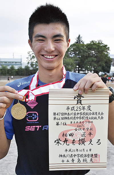 6m71跳び、県で優勝