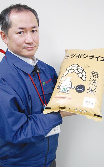 ブロガーとコラボ米開発