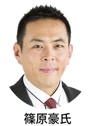 篠原氏が離党