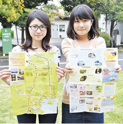 外国人に金沢の魅力発信